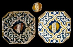 Ceramic tile from Alhambra
