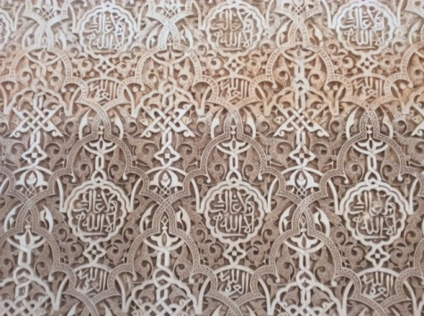 alhambra_carving